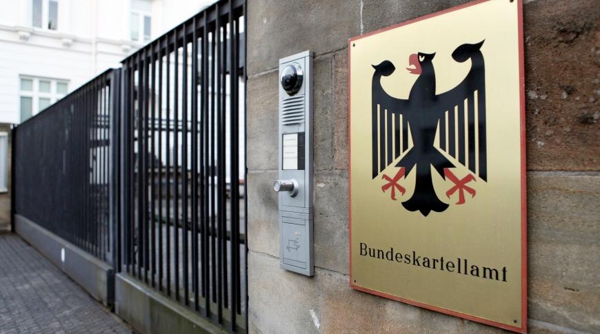 Bundeskartellamt investiga a Facebook por practicas de monopolio