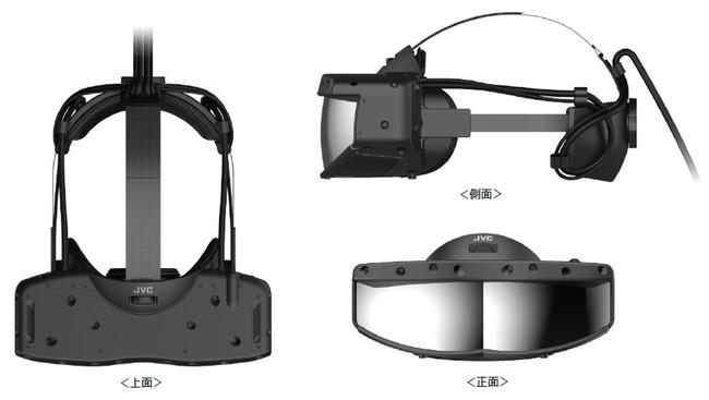 Nuevo visor XR de JVC